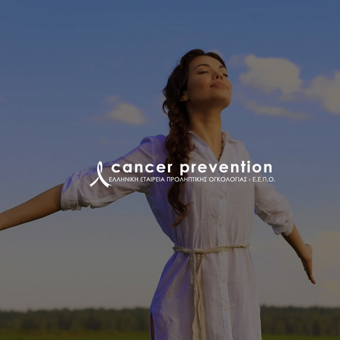 cancerprevention.gr